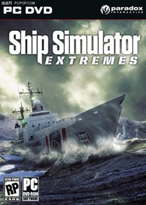 模拟航船模拟航船下载攻略秘籍
