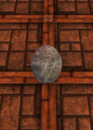 超级平衡球