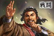《三国志13:威力加强版》新武将立绘追加 吕布之女吕玲绮登场