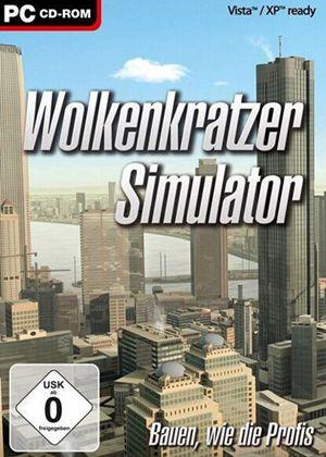 摩天大楼模拟器