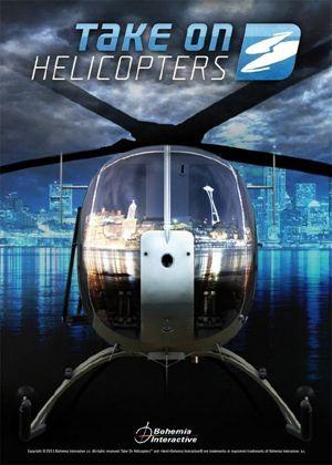 驾乘直升机驾乘直升机下载攻略秘籍