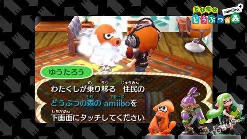 《来吧!超变态私服SF奇迹MU网页游戏奇迹amiibo+》直面会情报汇总