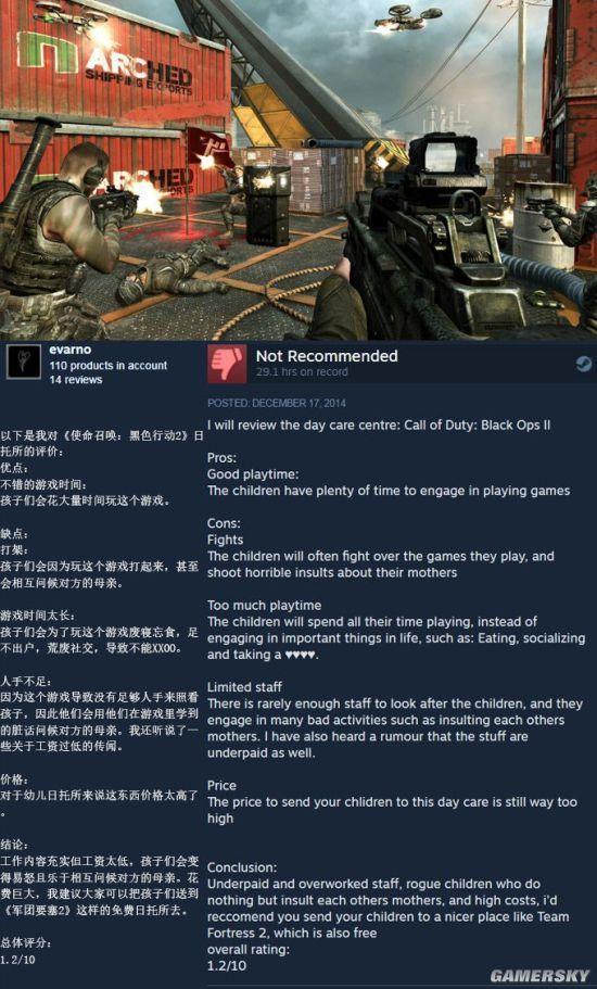 15条Steam上的搞笑评测吐槽 看看你中了几条