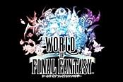 《最终幻想世界》中文流程解说视频攻略
