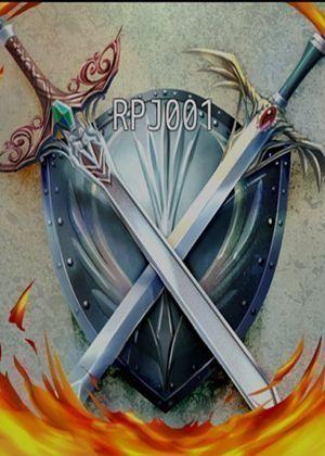 RPJ001图片