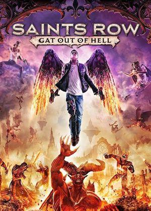 黑道圣徒4:杀出地狱