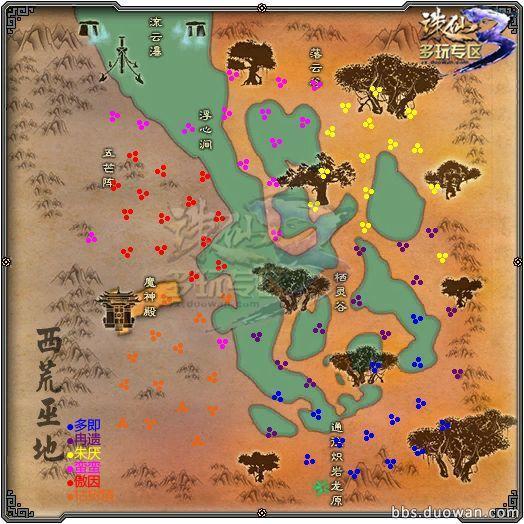 诛仙3怪物属性表_诛仙伽罗岛最高级怪_诛仙3西荒巫地怎么传送
