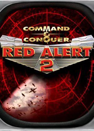红色警戒2兵临城下红色警戒2兵临城下中文版下载攻略秘籍