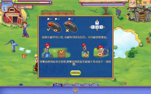 农场工艺2农场工艺2中文版下载农场工艺2攻略