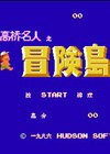 冒险岛中文版