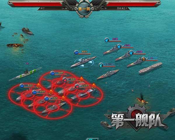 第一舰队银泰国际娱乐真人赌博