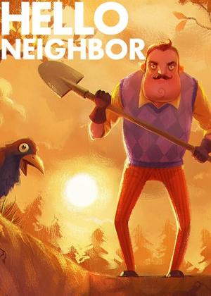 你好邻居 [测试版3]