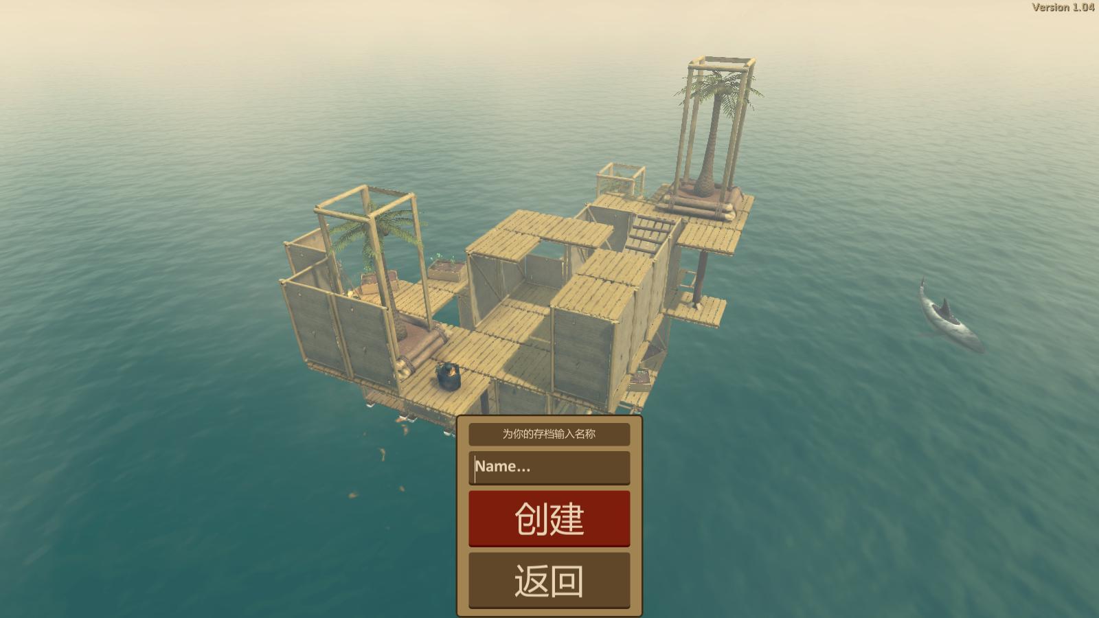 船长漂流记船长漂流记中文版下载攻略秘籍