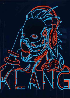 KlangKlang下载攻略秘籍