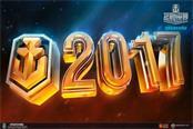 新年新春新版本《战舰世界》6.0即将到来