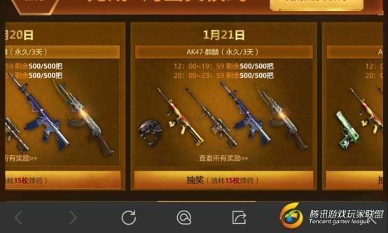 游戏玩法:秘籍枪战-【省钱福利】v玩法王者版本穿越圆圈围火线图片
