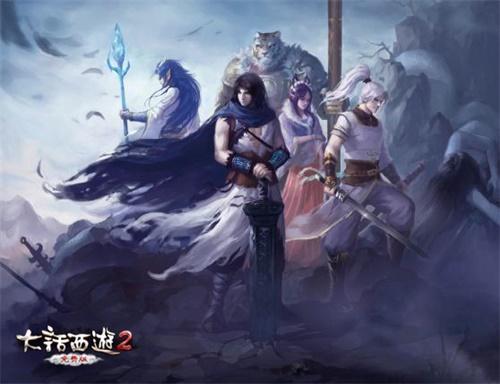 首曝!大话2免费版2017新春资料片《仗剑伏魔》将上线