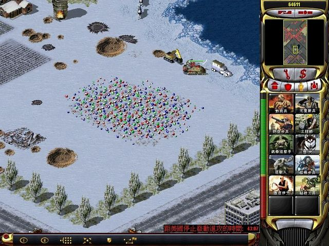 红色警戒2尤里的复仇图片