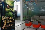 首屆11平臺RPG作者年會:共創RPG業界生態革命