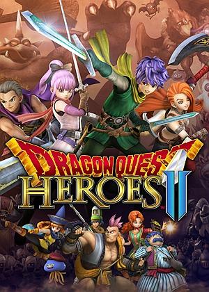 勇者斗恶龙:英雄2