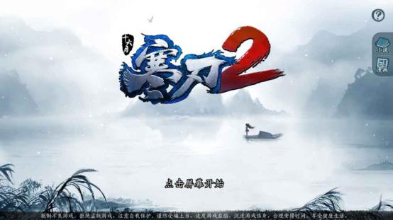竞博jbo 5