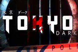 东京暗影图片