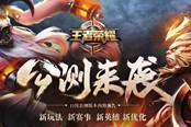 盘点二十年来中国最具影响力的网络游戏(下)