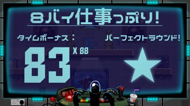 眼花缭乱美式幽默 创意游《88英雄》Switch版上线