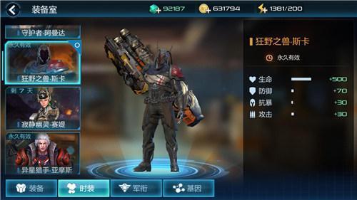 必威官网下载 10
