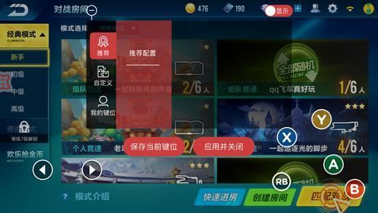 微信澳门骰宝官方网站_20171229104832