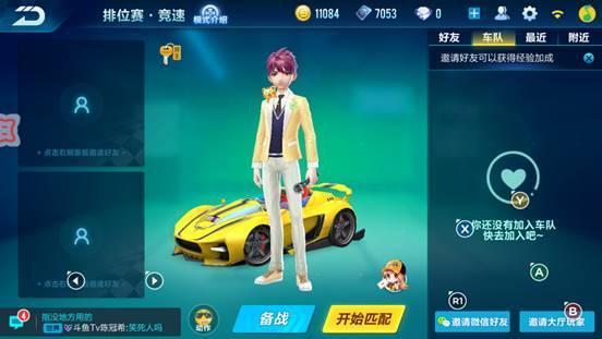 微信优乐老虎机客户端_20180109100130