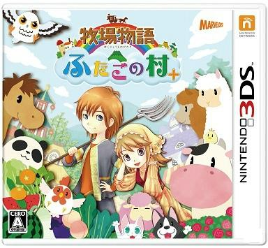粉红萌兔驾临!3DS《牧场物语 双子村+》最新DLC