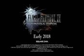 《最终梦想15》PC版3月6日发售!