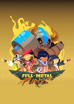 全金属狂怒