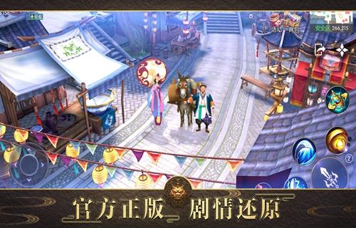 蓝港互动《捉妖记》2月5日剧透式公测