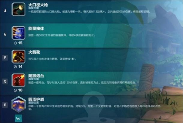枪火游侠坦克巴里克详解 功能型玩法推荐