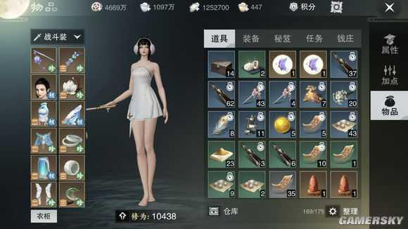 http://www.weixinrensheng.com/youxi/1092785.html