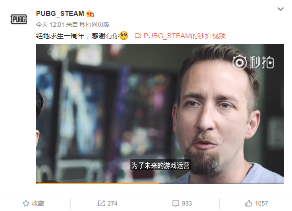 《绝地求生》一周年中文宣传片 制作人感谢玩家