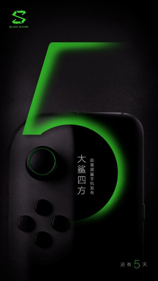 游戏手机能够极致到什么程度?小米黑鲨11大城市品鉴会现场告诉你