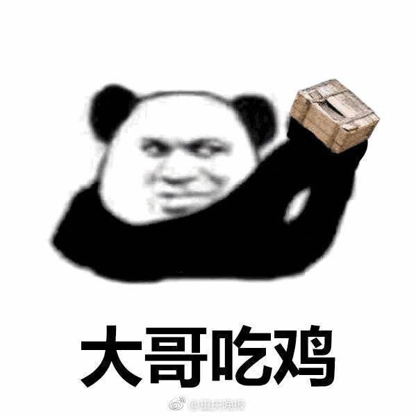 """""""吃鸡""""开挂引发18人网吧斗殴 4人被重庆警方刑拘"""
