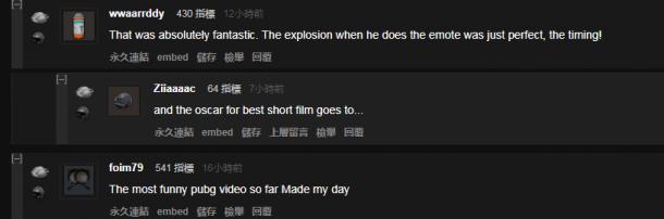 《绝地求生》搞笑感人小电影 制作人满分推荐