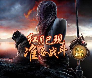 开局一黑猫,一览红月女郎战斗风采