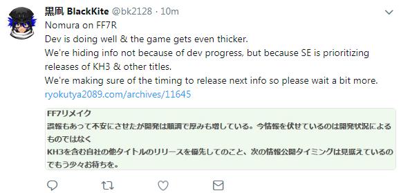 野村哲也透露《最终幻想7》重制版有误报 开发顺利