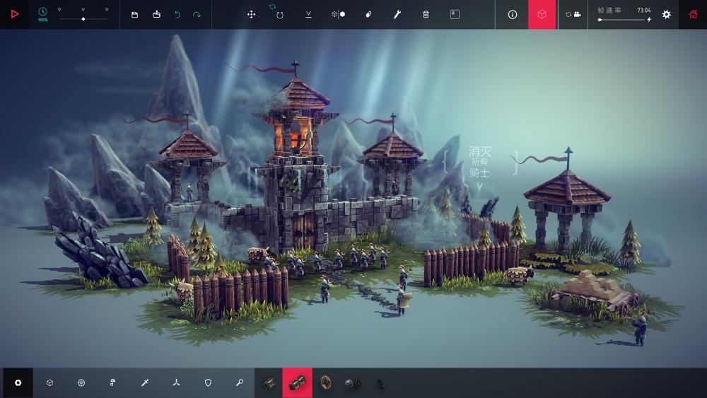 《围攻》中文版现已上架WeGame平台 售价最低14元