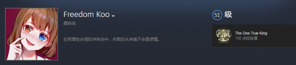 《最终幻想15》拯救女玩家后续 本人表示状态稳定