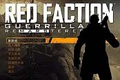 《红色派系:游击战重制版》全主支线任务攻略