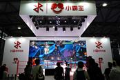 小霸王在CJ推出的5000元游戏主机 会有人因情怀买单吗?