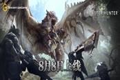 腾讯宣布《怪物猎人:世界》国行版将于8月8日15点正式上线