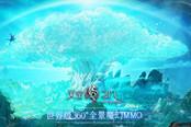 中文在线发力手游发行 《天空之门》成其扛鼎之作