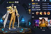 王者荣耀-8月19号体验服更新了哪些内容? 韩信、曹操、狂铁增强